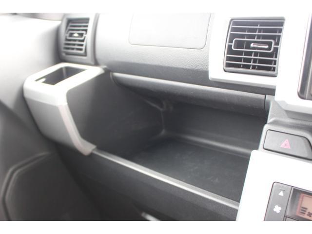 X SA CDプレーヤー アルミホイール 両側電動スライドドア キーフリー LEDヘッドランプ オートライト(25枚目)