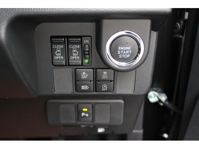 カスタムG ターボ SAIII パノラマモニター ステアリングスイッチ 両側電動スライドドア コーナーセンサー キーフリー(5枚目)