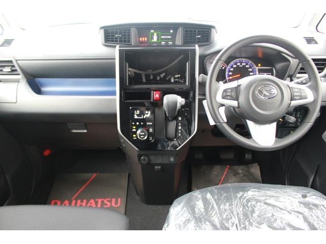カスタムG ターボ SAIII パノラマモニター ステアリングスイッチ 両側電動スライドドア コーナーセンサー キーフリー(17枚目)
