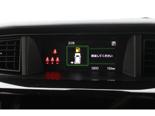 カスタムG ターボ SAIII パノラマモニター ステアリングスイッチ 両側電動スライドドア コーナーセンサー キーフリー(21枚目)