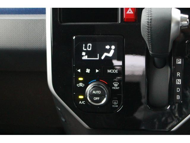 カスタムG ターボ SAIII パノラマモニター ステアリングスイッチ 両側電動スライドドア コーナーセンサー キーフリー(22枚目)