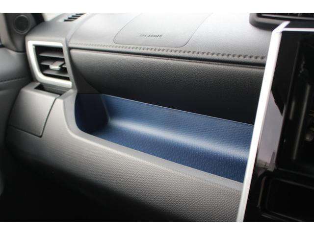 カスタムG ターボ SAIII パノラマモニター ステアリングスイッチ 両側電動スライドドア コーナーセンサー キーフリー(24枚目)