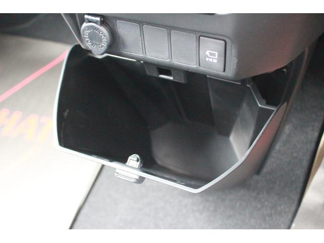 カスタムG ターボ SAIII パノラマモニター ステアリングスイッチ 両側電動スライドドア コーナーセンサー キーフリー(26枚目)