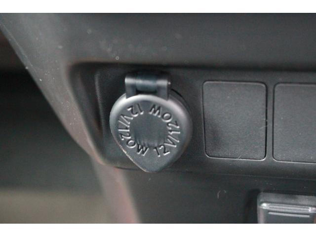カスタムG ターボ SAIII パノラマモニター ステアリングスイッチ 両側電動スライドドア コーナーセンサー キーフリー(27枚目)