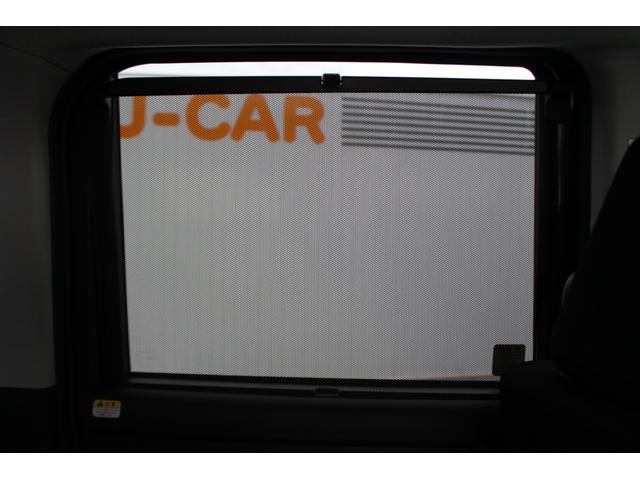 カスタムG ターボ SAIII パノラマモニター ステアリングスイッチ 両側電動スライドドア コーナーセンサー キーフリー(37枚目)