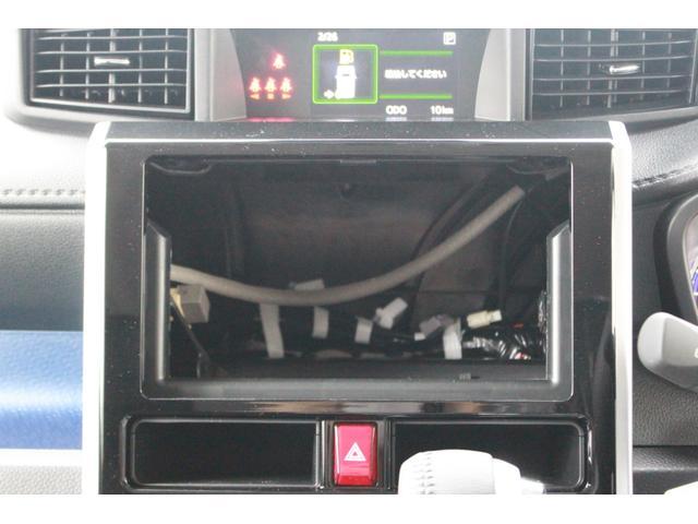 カスタムG ターボ SAIII パノラマモニター ステアリングスイッチ 両側電動スライドドア コーナーセンサー キーフリー(38枚目)