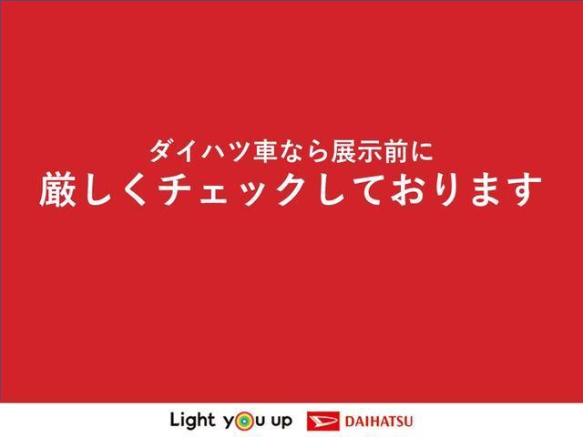 カスタムG ターボ SAIII パノラマモニター ステアリングスイッチ 両側電動スライドドア コーナーセンサー キーフリー(57枚目)