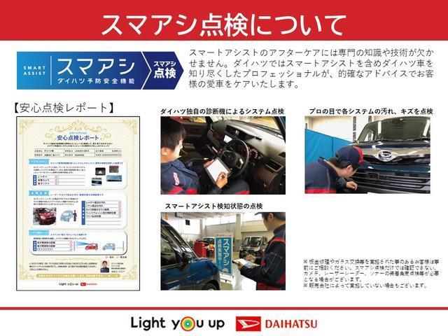 カスタムG ターボ SAIII パノラマモニター ステアリングスイッチ 両側電動スライドドア コーナーセンサー キーフリー(73枚目)