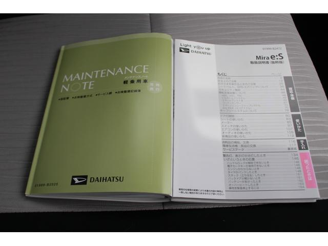 L SAIII CDプレーヤー コーナーセンサー キーレス マニュアルエアコン(20枚目)