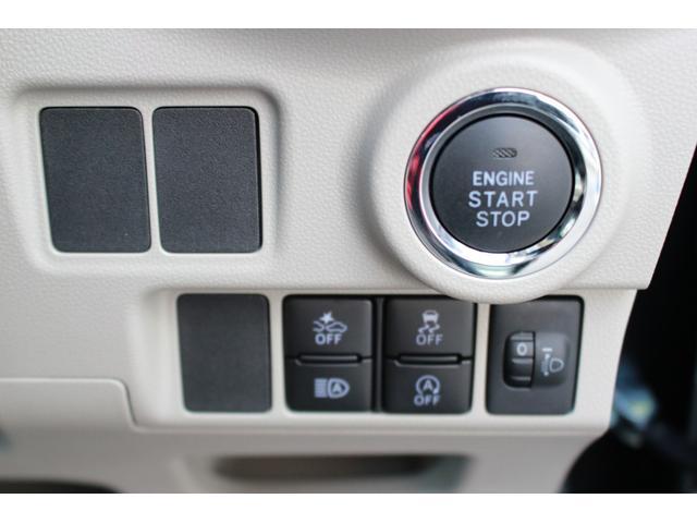 スタイルG VS SAIII パノラマモニター ステアリングスイッチ シートヒーター キーフリー オートライト アルミホイール(5枚目)