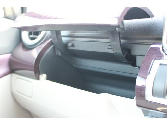 スタイルG VS SAIII パノラマモニター ステアリングスイッチ シートヒーター キーフリー オートライト アルミホイール(27枚目)