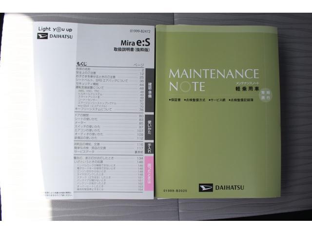 X リミテッドSAIII バックカメラ コーナーセンサー キーレス LEDヘッドランプ(20枚目)