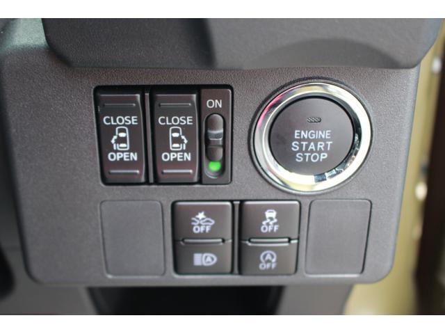 LリミテッドSAIII パノラマモニター 両側電動スライドドア ステアリングスイッチ LEDヘッドランプ オートライト アルミホイール(5枚目)