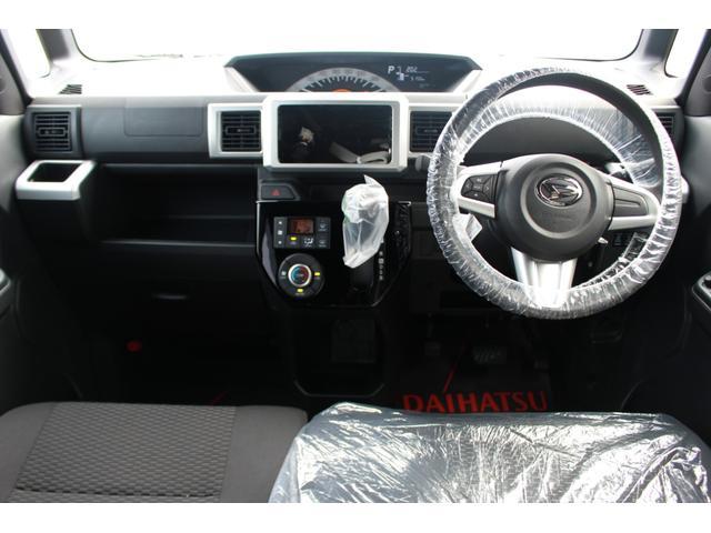 LリミテッドSAIII パノラマモニター 両側電動スライドドア ステアリングスイッチ LEDヘッドランプ オートライト アルミホイール(17枚目)