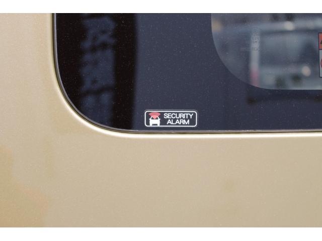 LリミテッドSAIII パノラマモニター 両側電動スライドドア ステアリングスイッチ LEDヘッドランプ オートライト アルミホイール(24枚目)
