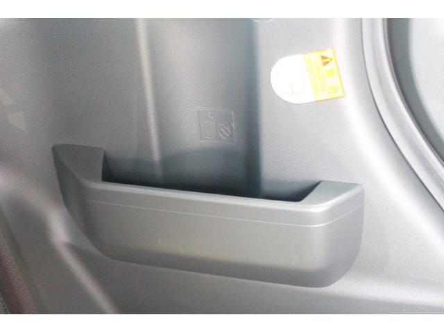 LリミテッドSAIII パノラマモニター 両側電動スライドドア ステアリングスイッチ LEDヘッドランプ オートライト アルミホイール(31枚目)
