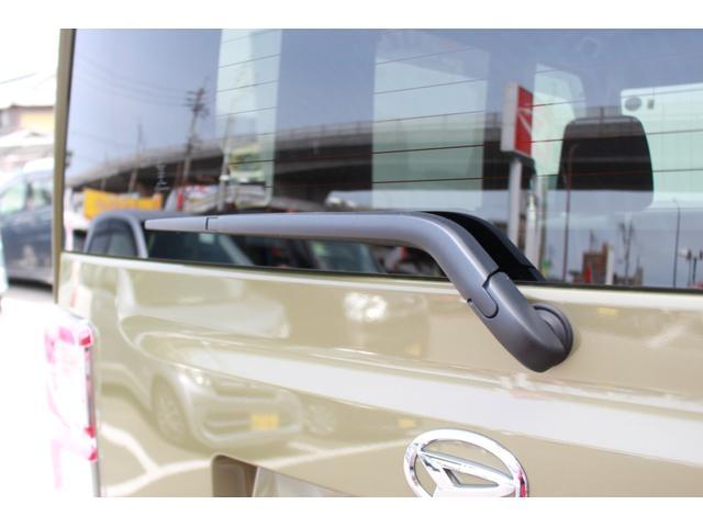 LリミテッドSAIII パノラマモニター 両側電動スライドドア ステアリングスイッチ LEDヘッドランプ オートライト アルミホイール(35枚目)