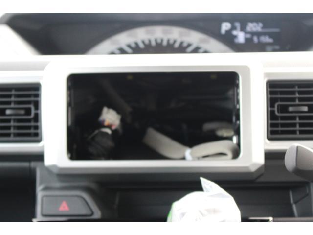LリミテッドSAIII パノラマモニター 両側電動スライドドア ステアリングスイッチ LEDヘッドランプ オートライト アルミホイール(38枚目)