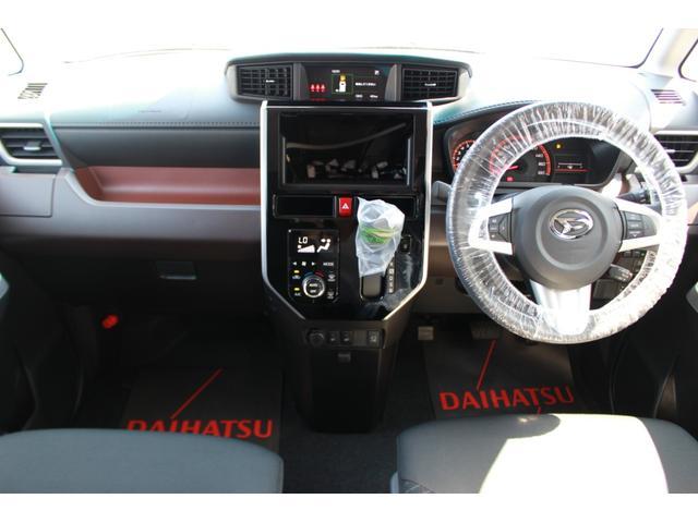 G リミテッドII SAIII パノラマモニター 両側電動スライドドア コーナーセンサー ステアリングスイッチ(16枚目)
