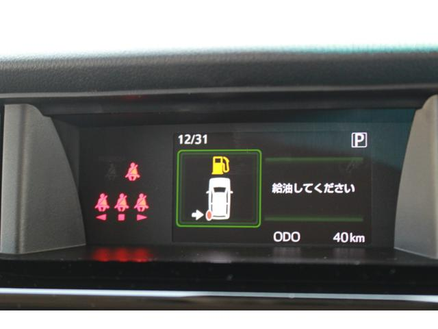 G リミテッドII SAIII パノラマモニター 両側電動スライドドア コーナーセンサー ステアリングスイッチ(20枚目)