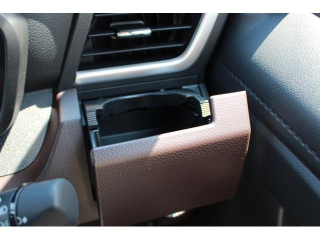 G リミテッドII SAIII パノラマモニター 両側電動スライドドア コーナーセンサー ステアリングスイッチ(25枚目)