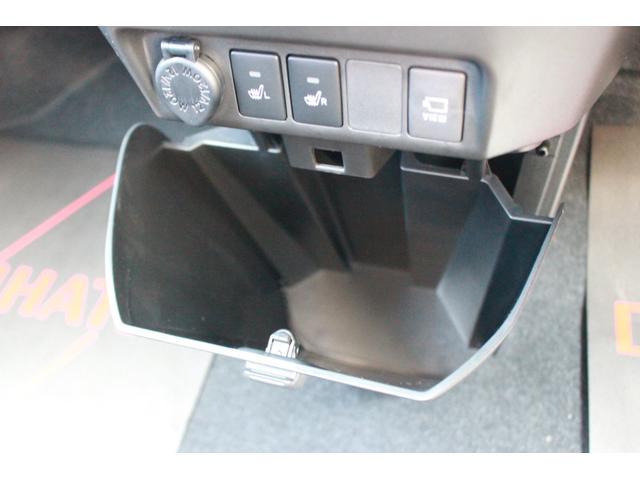 G リミテッドII SAIII パノラマモニター 両側電動スライドドア コーナーセンサー ステアリングスイッチ(26枚目)