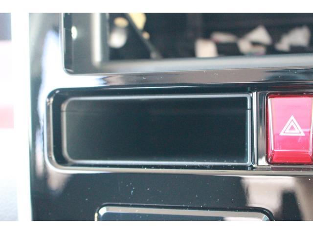 G リミテッドII SAIII パノラマモニター 両側電動スライドドア コーナーセンサー ステアリングスイッチ(27枚目)
