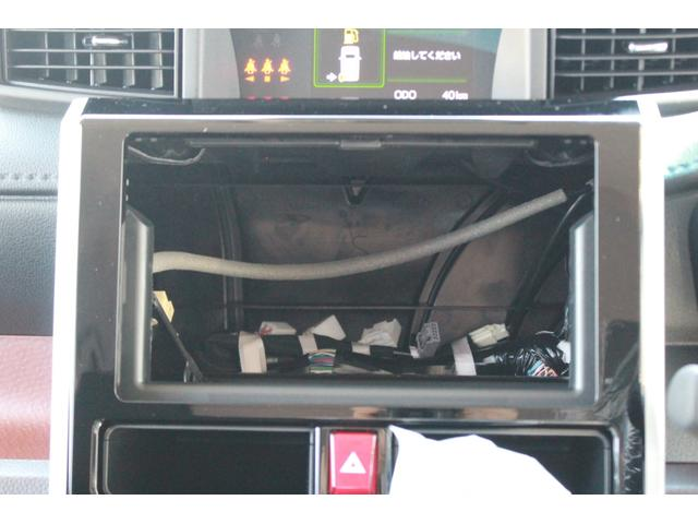 G リミテッドII SAIII パノラマモニター 両側電動スライドドア コーナーセンサー ステアリングスイッチ(38枚目)
