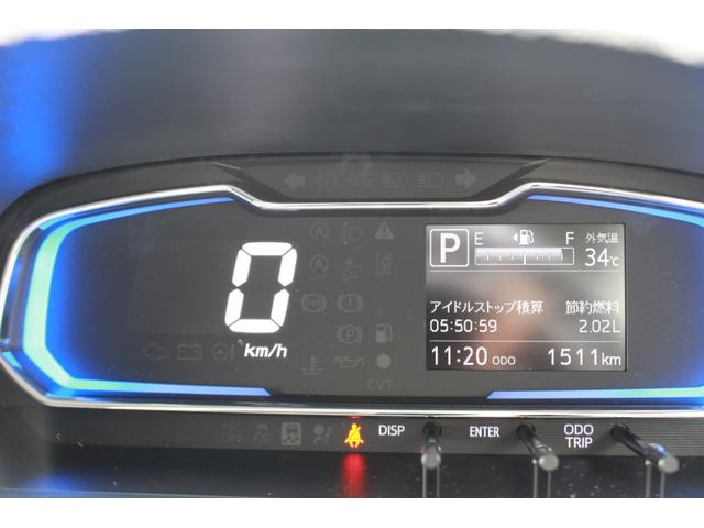X リミテッドSAIII CDプレーヤー バックカメラ コーナーセンサー キーレス(15枚目)
