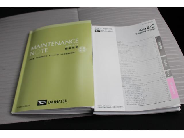 X リミテッドSAIII CDプレーヤー バックカメラ コーナーセンサー キーレス(20枚目)