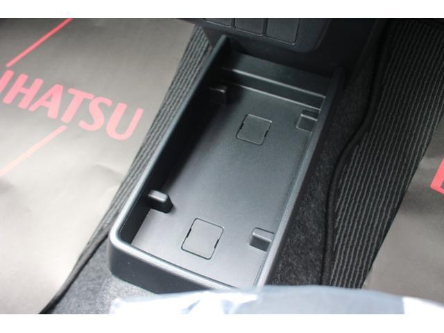 X リミテッドSAIII CDプレーヤー バックカメラ コーナーセンサー キーレス(25枚目)