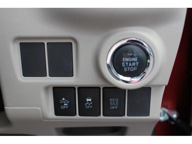 スタイルG SAII メモリーナビ バックカメラ ステアリングスイッチ アルミホイール キーフリー LEDヘッドランプ(4枚目)