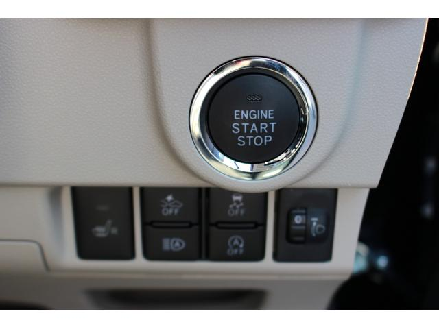 XリミテッドII SAIII バックカメラ ステアリングスイッチ シートヒーター キーフリー LEDヘッドランプ オートライト(4枚目)
