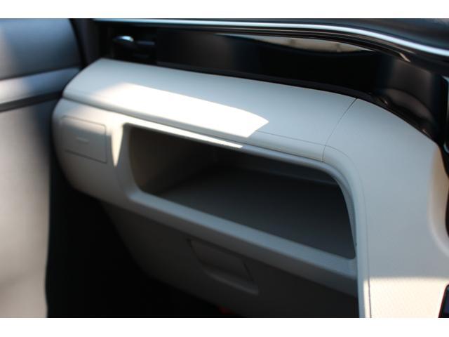 XリミテッドII SAIII バックカメラ ステアリングスイッチ シートヒーター キーフリー LEDヘッドランプ オートライト(23枚目)