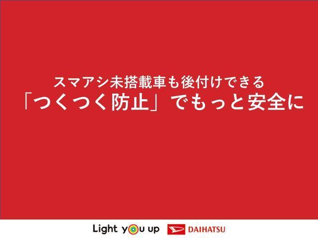 XリミテッドII SAIII バックカメラ ステアリングスイッチ シートヒーター キーフリー LEDヘッドランプ オートライト(74枚目)
