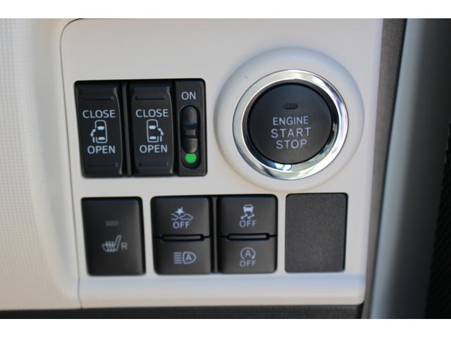 GメイクアップVS SAIII パノラマモニター 両側電動スライドドア ステアリングスイッチ シートヒーター キーフリー(5枚目)
