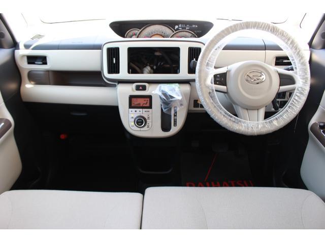 GメイクアップVS SAIII パノラマモニター 両側電動スライドドア ステアリングスイッチ シートヒーター キーフリー(16枚目)