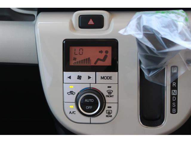 GメイクアップVS SAIII パノラマモニター 両側電動スライドドア ステアリングスイッチ シートヒーター キーフリー(22枚目)