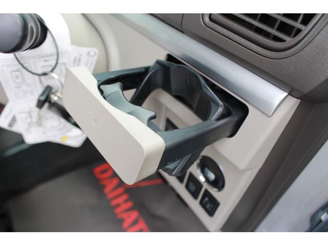 Xターボ SA メモリーナビ 片側電動スライドドア 前後ドラレコ ETC キーフリー(27枚目)