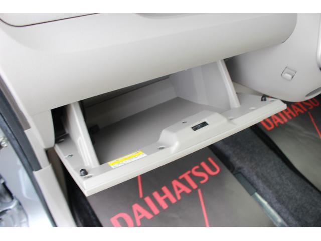Xターボ SA メモリーナビ 片側電動スライドドア 前後ドラレコ ETC キーフリー(28枚目)