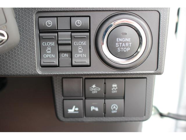 カスタムXセレクション メモリーナビ ドライブレコーダー ETC 両側電動スライドドア シートヒーター コーナーセンサー レンタカー(21枚目)