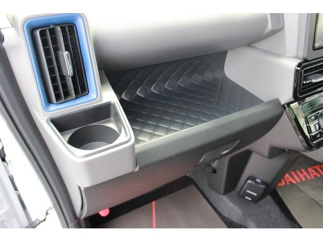 カスタムXセレクション メモリーナビ ドライブレコーダー ETC 両側電動スライドドア シートヒーター コーナーセンサー レンタカー(29枚目)