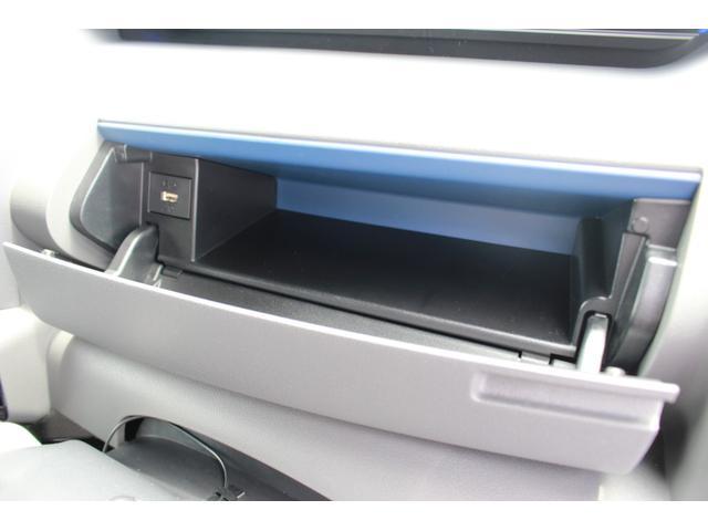 カスタムXセレクション メモリーナビ ドライブレコーダー ETC 両側電動スライドドア シートヒーター コーナーセンサー レンタカー(30枚目)