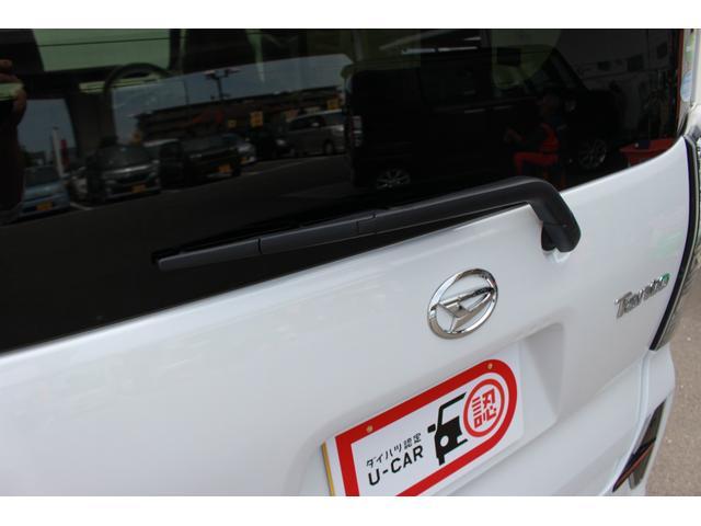 カスタムXセレクション メモリーナビ ドライブレコーダー ETC 両側電動スライドドア シートヒーター コーナーセンサー レンタカー(34枚目)