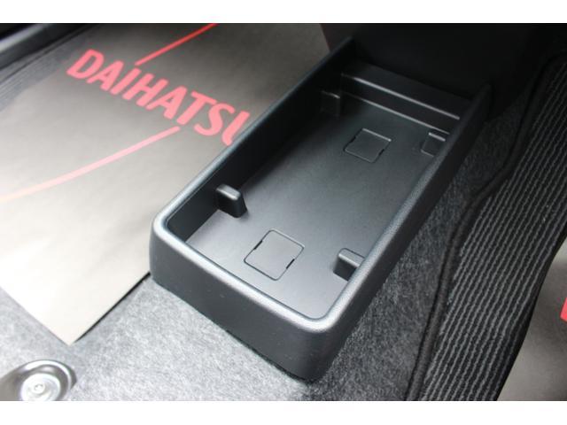 X リミテッドSAIII バックカメラ コーナーセンサー キーレス LEDヘッドランプ(25枚目)