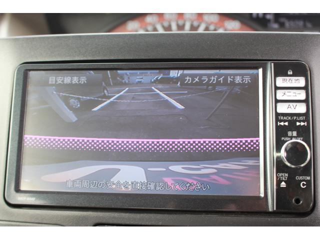 Xターボ SA メモリーナビ バックカメラ ETC 片側電動スライドドア オートライト(5枚目)