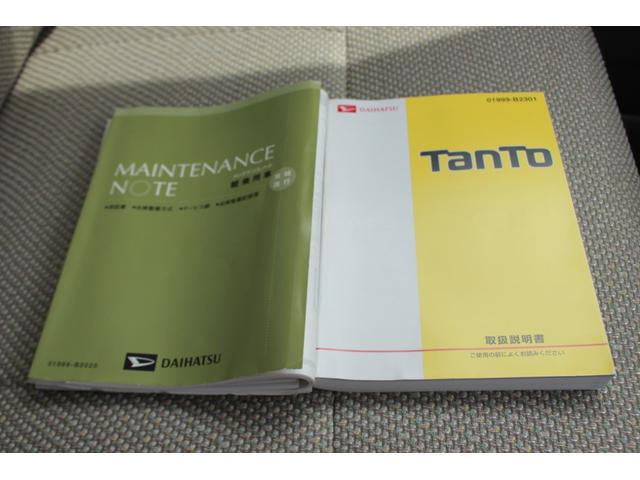Xターボ SA メモリーナビ バックカメラ ETC 片側電動スライドドア オートライト(20枚目)