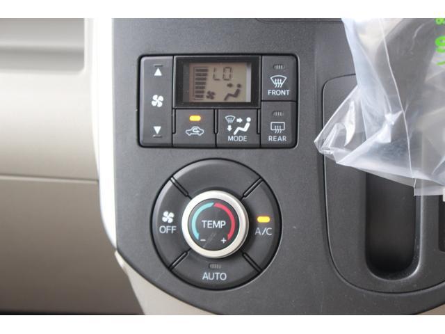 Xターボ SA メモリーナビ バックカメラ ETC 片側電動スライドドア オートライト(23枚目)