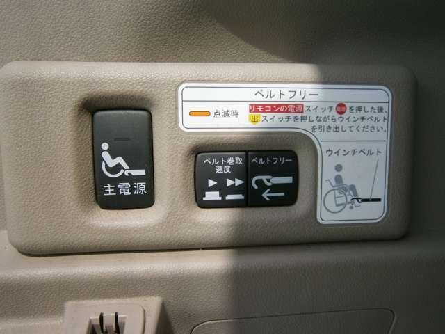 車椅子の昇降は、電動でリモコン操作で行います。