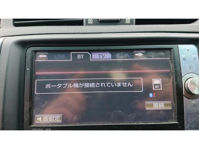 250G リラックスセレクション地デジナビバックカメラ(43枚目)